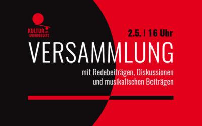 """Geschlossene Veranstaltung der Initiative """"Kultur ins Grundgesetz"""""""